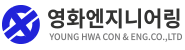 Young Hwa Con & Eng Logo